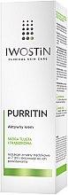 Parfumuri și produse cosmetice Cremă activă de zi pentru față - Iwostin Purritin Active Cream