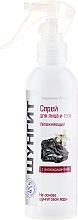 Spray hidratant pentru față și corp - Fratti HB Shungite — Imagine N1