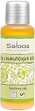 Parfumuri și produse cosmetice Ulei de germeni de porumb - Saloos Oil From Corn Germ
