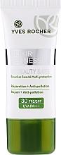 Parfumuri și produse cosmetice Cremă de protecție pentru față - Yves Rocher Elixir Jeunesse UV Beauty Shield SPF30