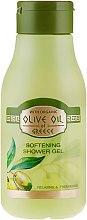 Parfumuri și produse cosmetice Gel de duș - BioFresh Olive Oil Extra Mild Shower Gel
