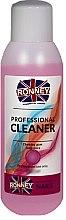 Parfumuri și produse cosmetice Degresant pentru unghii - Ronney Professional Nail Cleaner Chewing Gum