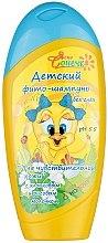 """Parfumuri și produse cosmetice Șampon phyto pentru copii """"Pentru pielea sensibilă"""" - Moi Kapriz"""