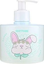 Parfumuri și produse cosmetice Săpun lichid - Oh!Tomi Bunny Liquid Soap