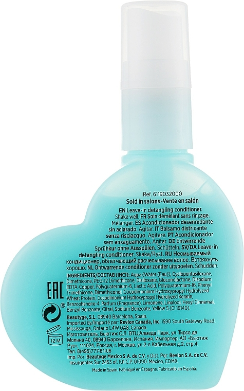 Balsam de păr - Revlon Professional Equave Nutritive Detangling Conditioner — Imagine N2