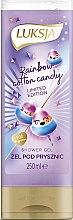 Parfumuri și produse cosmetice Gel de duș cu aromă de vată dulce - Luksja Coconut Rainbow Cotton Candy Shower Gel