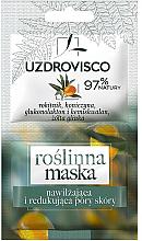 Parfumuri și produse cosmetice Mască hidratantă cu extract de cătină și trifoi - Uzdrovisco Moisturizing Mask