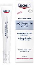 Parfumuri și produse cosmetice Cremă activă revitalizantă pentru conturul ochilor - Eucerin Aquaporin Active Revitalizing Eye Cream