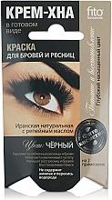 Parfumuri și produse cosmetice Cremă-Henna pentru gene și sprâncene - FitoKosmetik