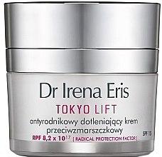Parfumuri și produse cosmetice Cremă de zi cu efect de netezire - Dr Irena Eris Tokyo Lift Anti-Wrinkle Radical Protection Oxygen Cream