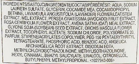 """Cremă-gel de duș hidratant """"Armonie cerească cu aroma de crin din vale și măr"""" - Avon Moisturizing Cream Shower Gel — Imagine N4"""