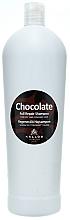 """Parfumuri și produse cosmetice Șampon pentru păr uscat și deteriorat """"Chocolate"""" - Kallos Cosmetics Chocolate Full Repair Shampoo"""