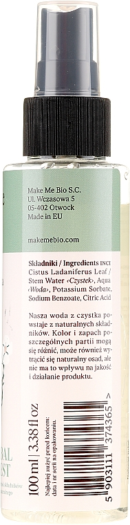 Apă de curățare pentru față - Make Me Bio Cistus Water — Imagine N2