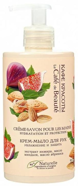 """Săpun cremos pentru mâini """"Hidratare și protecție"""" - Le Cafe de Beaute Cream Hand Soap Hydration And Protection"""