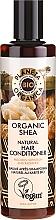 Parfumuri și produse cosmetice Balsam hidratant pentru păr - Planeta Organica Organic Shea Natural Hair Conditioner