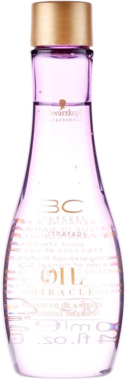 Ser ulei cu keratină pentru păr - Schwarzkopf Professional Bonacure Oil & Micro Keratin — Imagine N2