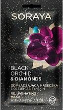 Parfumuri și produse cosmetice Mască de față - Soraya Black Orchid & Diamonds Rejuvenating Mask