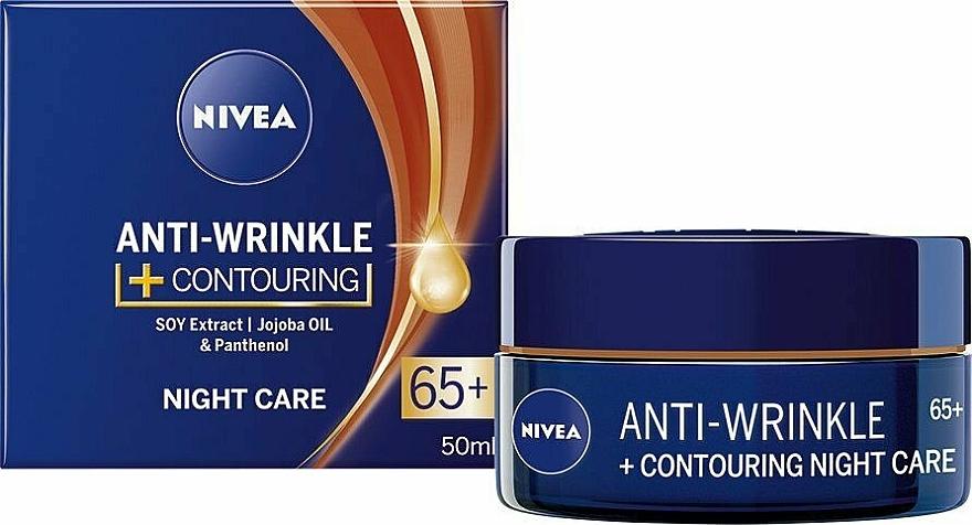 Set - Nivea Box Face Antiage 65+ (micellar/200ml + cr/2x50ml) — Imagine N6