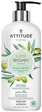"""Parfumuri și produse cosmetice Săpun lichid pentru mâini """"Frunze de măsline"""" - Attitude Super Leaves Natural Hand Soap Olive Leaves"""