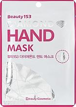 Parfumuri și produse cosmetice Mască pentru mâini - BeauuGreen Beauty 153 Diamond Hand Mask