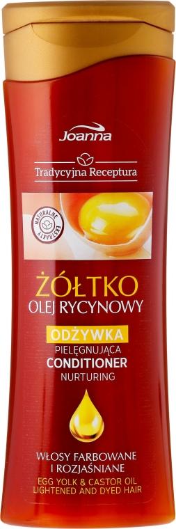 Balsam pentru păr - Joanna Egg Yolk & Castar Oil Conditioner — Imagine N1