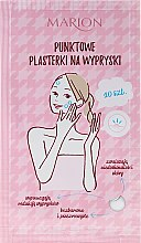 Parfumuri și produse cosmetice Patch-uri împotriva acneei - Marion