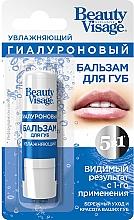 Parfumuri și produse cosmetice Balsam cu acid hialuronic pentru buze - Fitokosmetik Beauty Visage