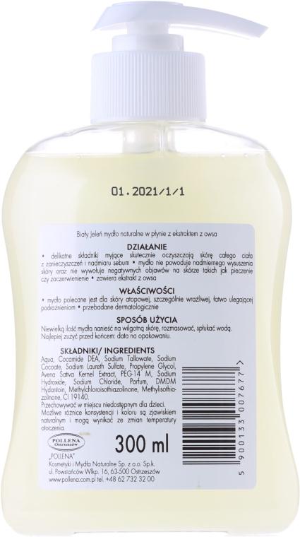 Săpun hipoalergenic cu extract de ovăz - Bialy Jelen Hypoallergenic Premium Soap Extract Of Oats — Imagine N3