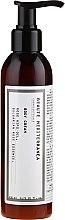 Cremă cu ulei de măceș și esență de trandafir bulgar pentru corp - Beaute Mediterranea Rose Hip Oil With Bulgarian Rose Essence — Imagine N1