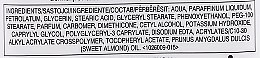 Balsam nutritiv pentru corp - Avon Care Nurturing Body Lotion With Glycerine & Almond Oil — Imagine N3