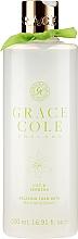 """Parfumuri și produse cosmetice Spumă de baie """"Crin și Verbena"""" - Grace Cole Lily & Verbena Foam Bath"""