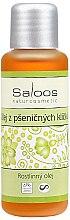 Parfumuri și produse cosmetice Ulei de germeni de grâu - Saloos Oil From Wheat Germ