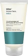 Parfumuri și produse cosmetice Gel cu microgranule - Tolpa Dermo Sebio Face Gel