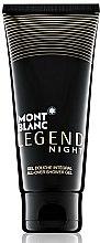Parfumuri și produse cosmetice Montblanc Legend Night - Gel de duș