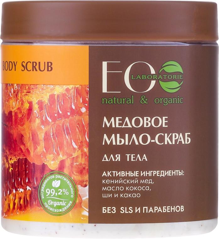 "Săpun-scrub pentru corp ""Miere"" - ECO Laboratorie Natural & Organic Honey Body Scrub"