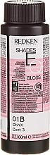 Parfumuri și produse cosmetice Vopsea fără amoniac pentru tonarea părului - Redken Shades Eq Gloss