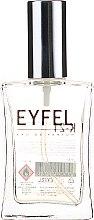 Parfumuri și produse cosmetice Eyfel Perfume K-21 - Apă de parfum