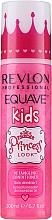 Parfumuri și produse cosmetice Balsam de păr în două faze pentru copii - Revlon Professional Equave Kids Princess Look