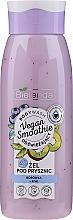 "Gel de duș ""Afine + Kiwi"" - Bielenda Vegan Smoothie Shower Gel — Imagine N1"