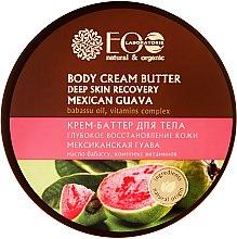 """Parfumuri și produse cosmetice Cremă-Unt pentru corp """"Restaurare profundă a pielii"""" - ECO Laboratorie Natural & Organic"""