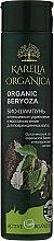 Parfumuri și produse cosmetice Șampon Bio «Organic Beryoza» - Fratti HB Karelia Organica