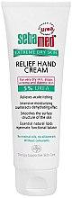 Parfumuri și produse cosmetice Cremă de mâini - Sebamed Extreme Dry Skin Relief Hand Cream 5% Urea