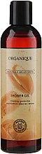 Gel de duș pentru piele uscată și sensibilă - Organique Naturals Argan Shine — Imagine N1