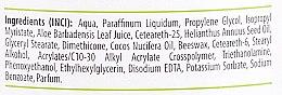 Lapte demachiant - AVA Laboratorium Pure & Free Make-up Removing Lotion — Imagine N3