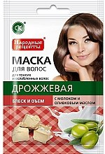 "Parfumuri și produse cosmetice Mască tradițională pentru păr ""Drojdie"" - FitoKosmetik"