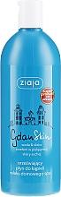 Parfumuri și produse cosmetice Spumă de baie - Ziaja GdanSkin
