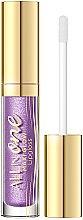 Parfumuri și produse cosmetice Luciu de buze - Eveline Cosmetics All In One Maxi Glow Lipgloss