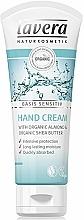 Parfumuri și produse cosmetice Cremă de mâini - Lavera Basis Sensitiv Hand Cream Almond&Shea Butter