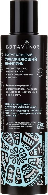 Șampon hidratant - Botavikos Natural Moisturizing Shampoo — Imagine N1
