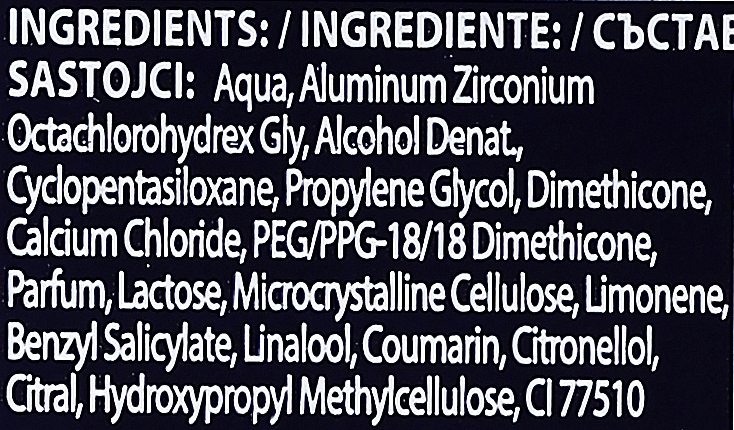 Deodorant antiperspirant gel - Gillette PowerBeads Cool Wave Anti-Perspirant Gel for Men — Imagine N3